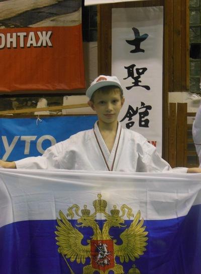 Миша Яковлев, 22 октября 1999, Москва, id190265320