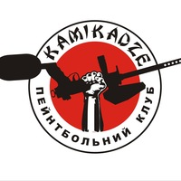 kamikadzepaintballclub