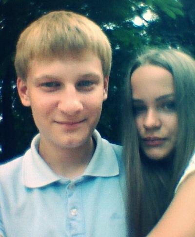 Саша Петреня, 6 августа 1995, Бобруйск, id192069708
