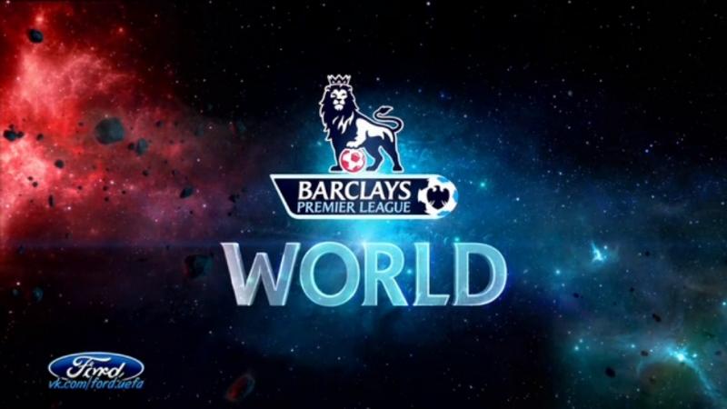 Мир Премьер-Лиги / Эфир от 05.09.2013