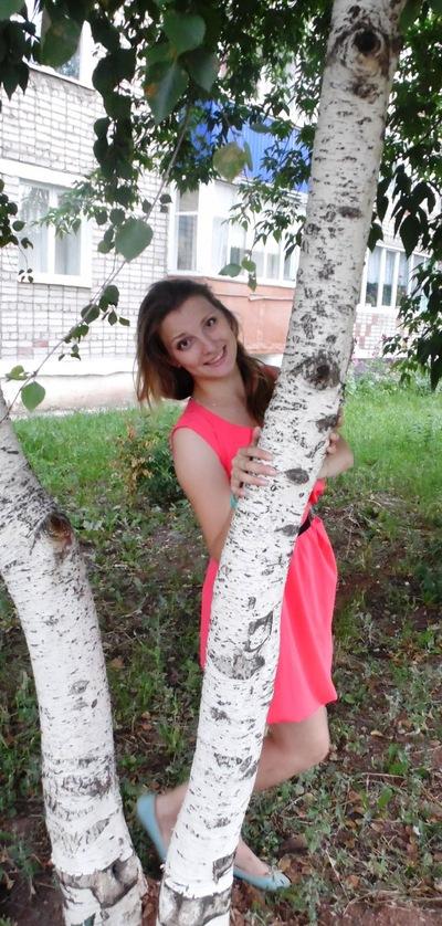Марина Петрова, 28 апреля , Вятские Поляны, id43927191