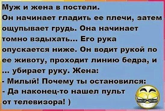 ГОВОРИМ ОБО ВСЕМ - Страница 4 M0QEVsP9W-8