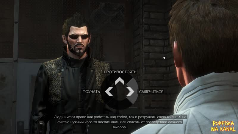 Скажем нет наркотикам )( Deus Ex Mankind Divided- ep. 12