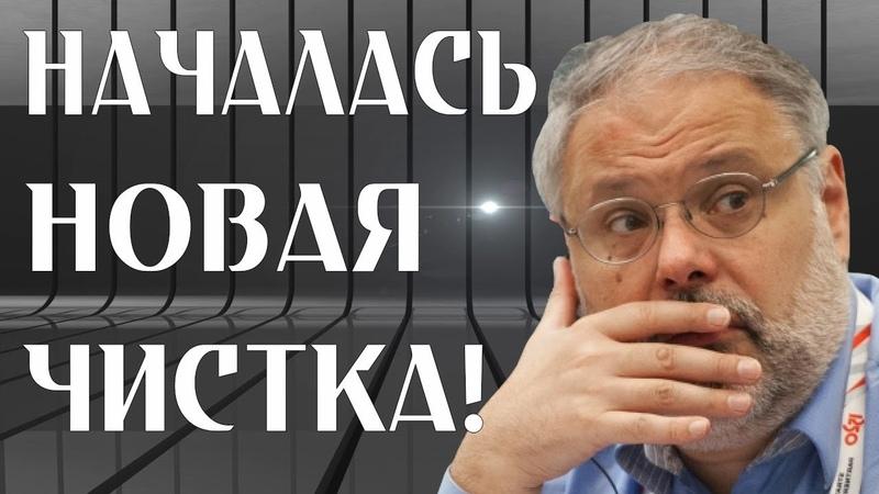 ПУТИН ВЫШЕЛ НА ОХОТУ Михаил Хазин новое последнее 2018