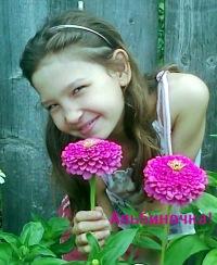 Фёдорова Альбиночка