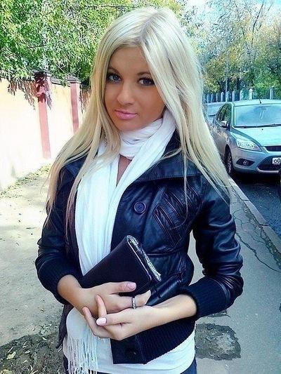 Алиса Виноградова, 10 марта , Санкт-Петербург, id63714983