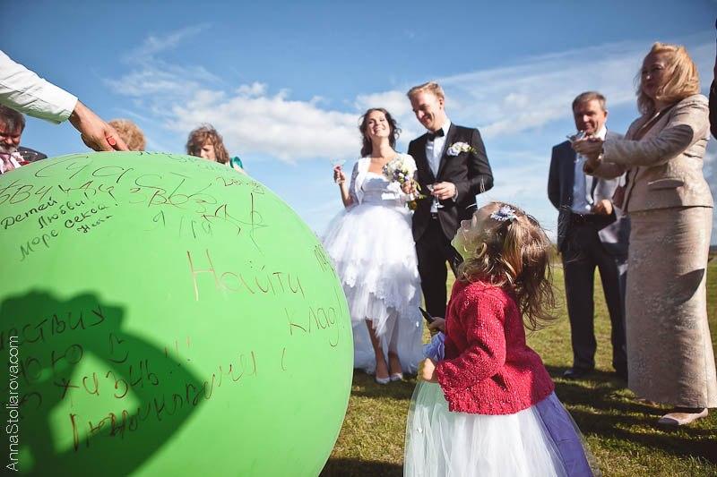 шар для пожеланий на свадьбе