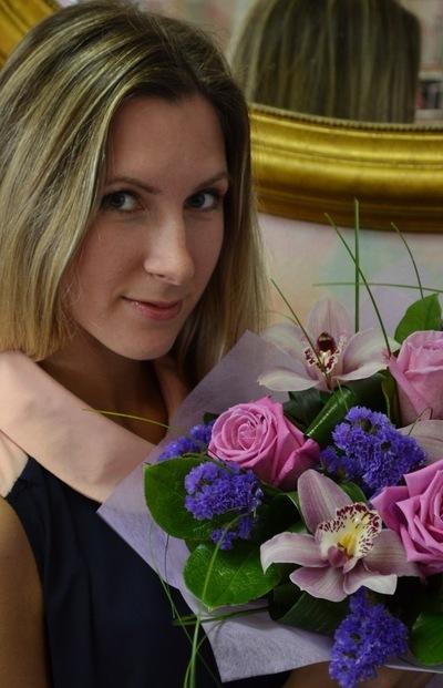 Любовь Ногтева, 26 мая 1988, Казань, id3398730