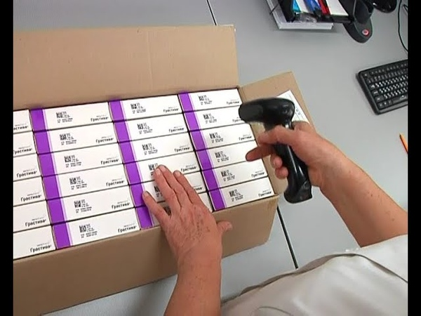 С 2020 года на упаковки всех лекарственных препаратов должны будут наноситься специальные коды
