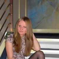 Ирина Ванина