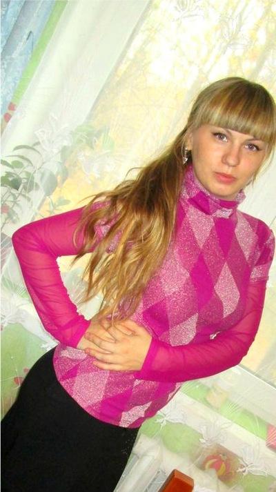 Анна Костюк, 23 июня , Звенигово, id77317924