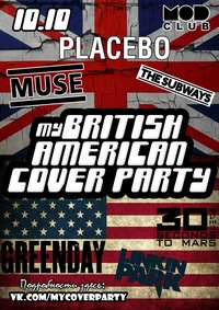My British American Cover Party * 10 октября