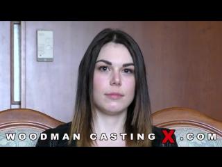 вудман порно кастинги русских актрис
