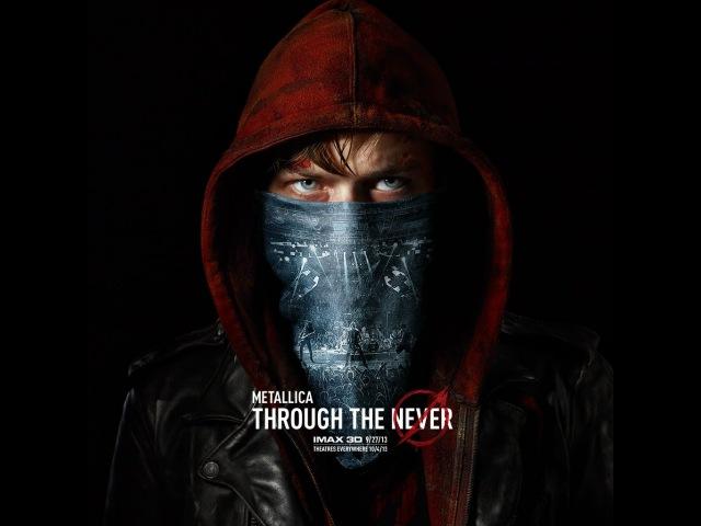 Metallica: Сквозь невозможное / Through the Never 2013