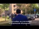 Депутат ГосДумы Мерген Ооржак ушел от вопроса о голосовании за повышение пенсионного возраста