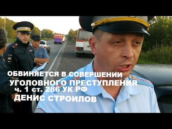 Инспектор ДПС героически задержал ШУРУПОВЕРТ | Новокузнецк