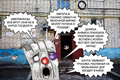 Киевлян и гостей города приглашают на патриотический флешмоб - Цензор.НЕТ 1746