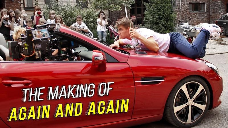 Бэкстейдж Алексей Воробьев - Самая Красивая / The Making Of ALEX SPARROW - AGAIN AND AGAIN