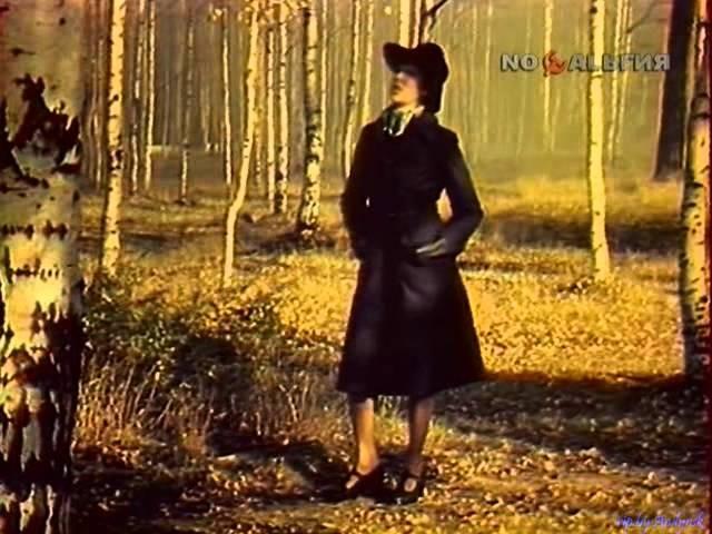 Эдита Пьеха - Придёт и к вам любовь (1977; муз. Марка Фрадкина - ст. Роберта Рождественского)