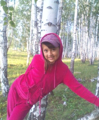Александра Галкина, 2 июня , Светловодск, id217173714