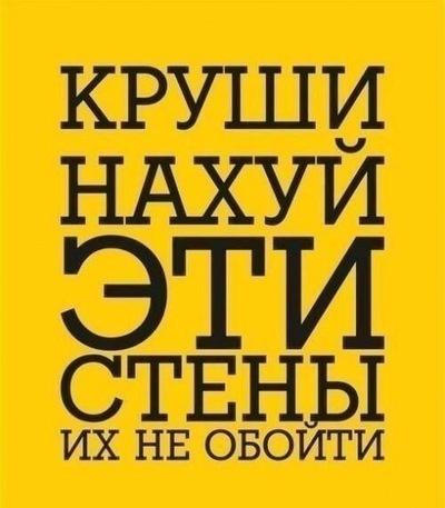 Артём Декотехоненко, 3 июля 1995, Макеевка, id202006328