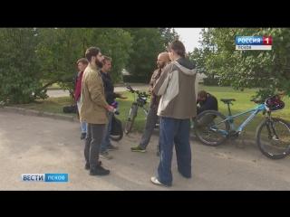 сюжет ГТРК Псков. активисты «Убитых дорог Пскова» собирают предложения по маршрутам велодорожек в городе