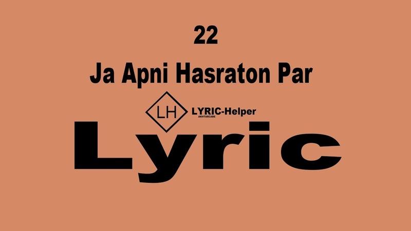 Ja Apni Hasraton Par Lyric 22 Pakistani LH Co LYRIC Helper YouTube