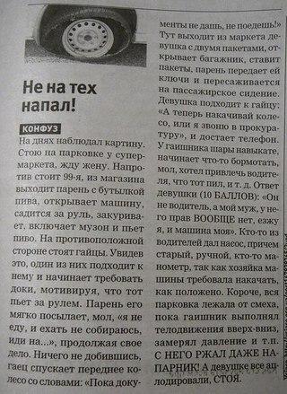автоюрист в томске - фото 2