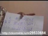 Видео с подтверждением моего ID ПТАХА(ЦЕНТР)