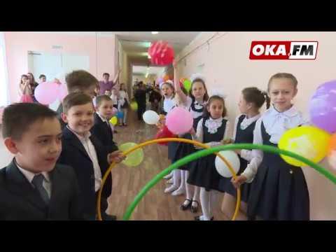 Последние звонки в школах Серпуховского района.
