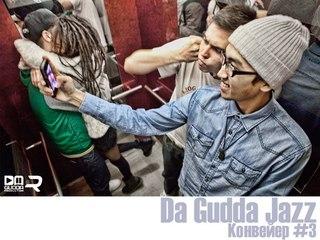 Da Gudda Jazz - Konveier03 (Слышь / Не отдам) (2013)