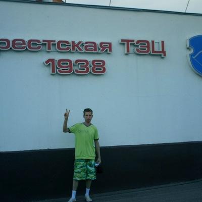 Александр Дмитриев, 29 февраля , Брест, id188190108