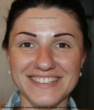 Перманентный макияж губ в Сочи