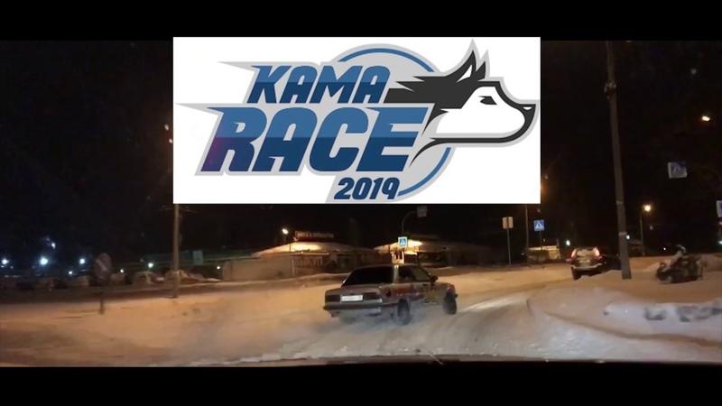 Анонс гонки KamaRace 2019! Drift/Race/RDS!