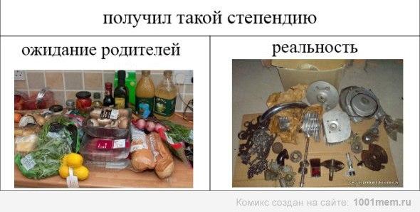 купить кепку реперку в украине крутые