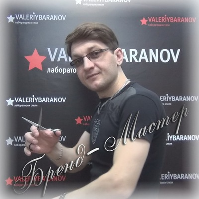Валерий Баранов, 19 января , Тольятти, id43658246
