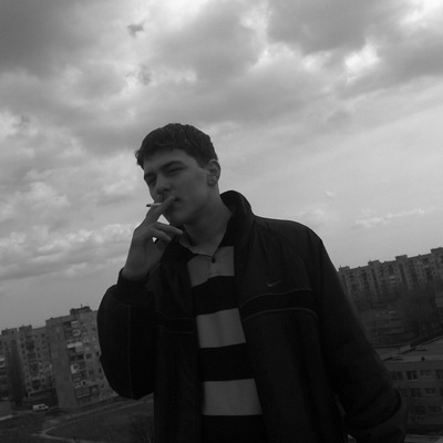 Александр Рябинин, 4 августа , Шахтерск, id204243515