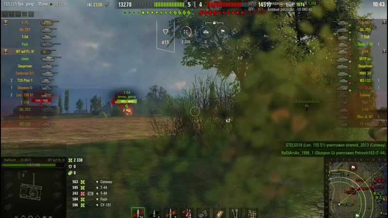 Waffentrager auf Panzer 4 6k DMG