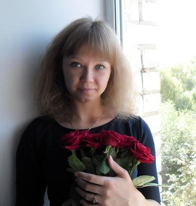 Юлия Петряева, 17 июня , Ульяновск, id122044546