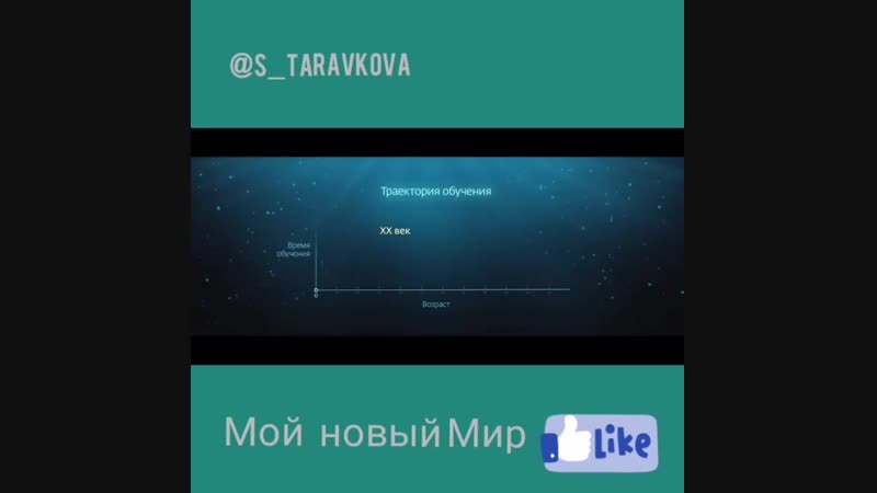 WhatsApp Video 2019-01-09 at 22.40.07
