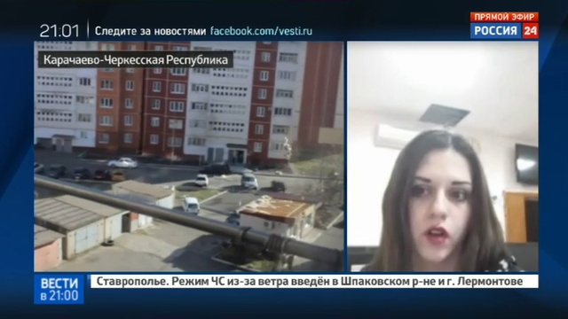 Новости на Россия 24 • Режим ЧС: на Ставрополье рвет ветром крыши
