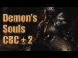Demon's Souls - Crushing Battle Chat +2 [Boletarian Palace][1-1]