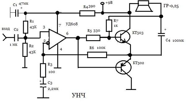 Схема соединение гидрораспределителя мтз 892