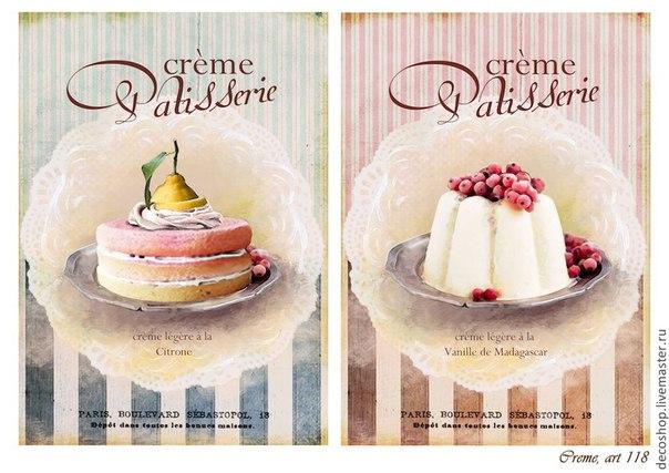 Картинки с десертами для кулинарных книг… (9 фото) - картинка