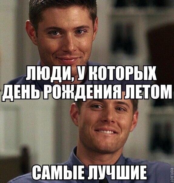 Фото №456243163 со страницы Сони Зборовской