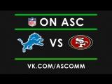 NFL Lions VS 49ers