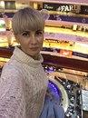 Иришка Зубенко