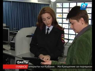 Штрафы с камер видеофиксации в Краснодаре