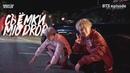 RUS SUB Съёмки клипа BTS MIC Drop