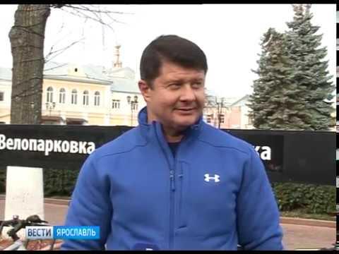 Ярославцы присоединились к Всероссийской акции На работу на велосипеде